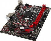 MSI H310M GAMING PLUS Scheda Madre micro ATX Intel H310 Socket H4 LGA 1151 DDR4-SDRAM M.2 H310M