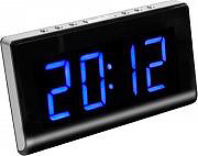 NEW MAJESTIC Radiosveglia Digitale Fm display LCD Grande - RS126