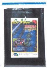 MANIVER AGR830 Telo Pacciamatura in TNT Nero Dimensioni 0.80x10 mt peso 50grmq  Senzerba