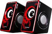 Marvo Casse per PC 2.0 3D Game Stereo Potenza 7 Watt USB colore Rosso SG-201