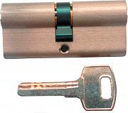 Matra Super Matra Cilindro Serratura Porta 5 chiavi Piatte 60 mm Dim. 30+30 mm