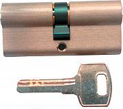Matra Super Matra Cilindro Serratura Porta 5 chiavi Piatte 70 mm Dim. 30+40 mm