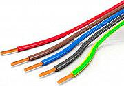 Mondini Cavo Elettrico Unipolare 1x4 Matassa 100 Metri colore Rosso N07V-K