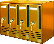 NBrand Cubo Cassetta Postale Condominio a 5 Posti con Chiave colore Bronzo - C5
