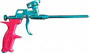 NBrand Pist_poliuretano Erogatore a Pistola per poliuretano corpo in ottone lunghezza 30 cm