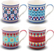 Nava 10-172-002 Tazza Mug Kasbah in Porcellana