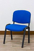 NBrand XLY-02 BLEU Sedia Ufficio Dimensione 56 x 58 x 78 h colore Blu