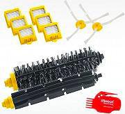 Nikon Total kit serie 700 IROBOT R700 TOTAL KIT