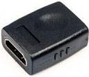 Nuova Video Suono 1460 Adattatore HDMI Femmina  HDMI Femmina