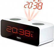 Oregon Scientific Orologio sveglia con proiezione ora RRA320P-W
