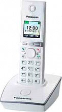 Panasonic KX TG8051JTW Telefono cordless white
