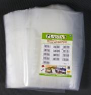 Plastar Pak 20.40 Buste Goffrate Cm.20x40 per Sottovuoto Cf.100Pz Confezioni 12