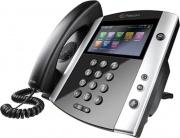 Polycom 2200-48600-025 Vvx 601 16-Line Business Media P