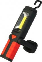 Polypool PP3163 Lampada multiuso portatile led con torcia 20 lm