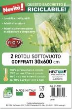 R.G.V. 7102 Rotoli Sottovuoto Goffrati 30x600cm 2pz