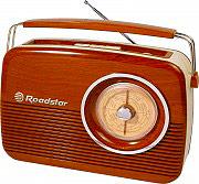 Roadstar TRA-1957WD Radio Portatile FM LW MW Potenza 16 Watt col Marrone - Vintage