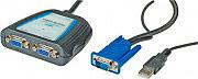 Roline VGA Video Splitter Portatile 1280 x 1024 14.99.3524
