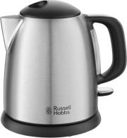 Russell Hobbs 24991-70 Bollitore Elettrico Acciaio Inox 1 Litro 2500W Silver