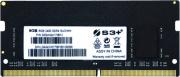 S3+ S3S4N2619081 Memoria RAM 8 GB DDR4 2666 MHz