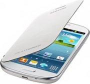 Samsung Custodia cover libro Samsung Galaxy Express Col Bianco - EF-FI873BWEGWW