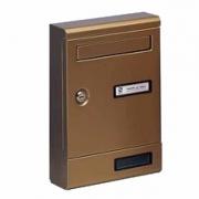 Silmec 10-351.73 Cassetta Lettere Alluminio Bronz 10-351