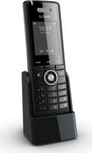 Snom 3969 Telefono Cordless Vivavoce Funzione DECT 100 voci 6 melodie Nero  M65