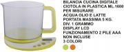 Star Group R417655 Bilancia Cucina elettrica Kg 5 Ciotola ml 1600 Div. 1 Grammo