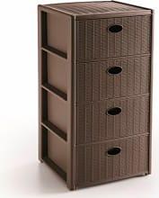 STEFANPLAST 30402 Cassettiera Plastica 4 cassetti 40x40x80 cm Moka  Elegance