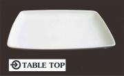 Table Top B964 Vassoio Rettangolare Porcellana cm 28x18x2h