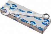Unior 600431 Chiave inglese con Cricchetto Set da 17 chiavi da 6 a 22mm  1251 CB