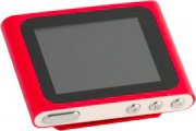 "Xtreme 27702R Lettore Mp4 Mp3 8 GB Display 1.8"" Mini-USB col Rosso"