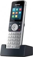 Yealink W53H Telefono Cordless Vivavoce Funzione DECT 8 Melodie Nero Silver