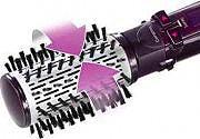 Babyliss Spazzola rotante capelli elettrica ceramica 1000Watt Viola Beliss 2736E