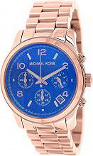 Michael Kors Orologio Uomo Acciaio color Oro al Quarzo Cronografo Cinturino 5940