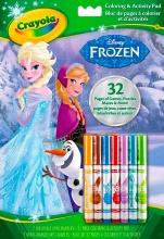 vivid 04-5900 Album Attività and Coloring Disney Frozen